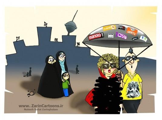 از دامن خانواده، زن با حجاب می شود