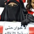 زنان و بیداری اسلامی