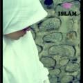 احیای زن در اسلام