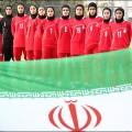 رفع ممنوعیت حجاب در فوتبال