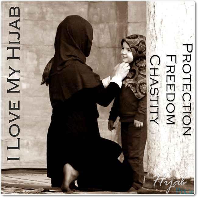 تربیت حجاب در خانواده